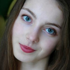 Alina Borisova