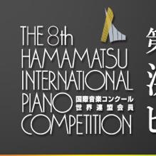 Hamamatsu Piano Competition