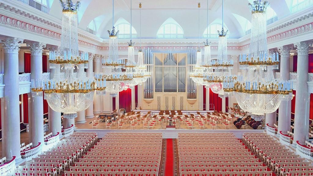 XVI International Tchaikovsky Competition: Cello Final