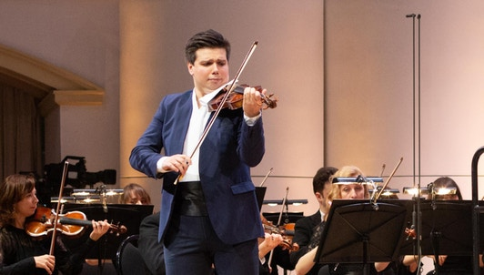 XVI International Tchaikovsky Competition: Violin Final (III/III)