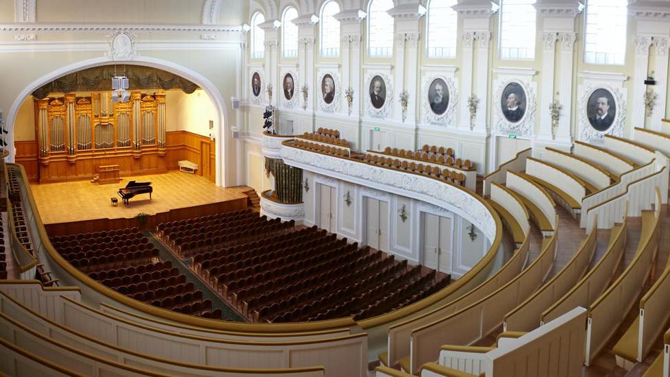 XVI International Tchaikovsky Competition: Opening Ceremony
