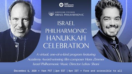 Israel Philharmonic Pre-Hanukkah Global Celebration — Avec Hans Zimmer et Lahav Shani