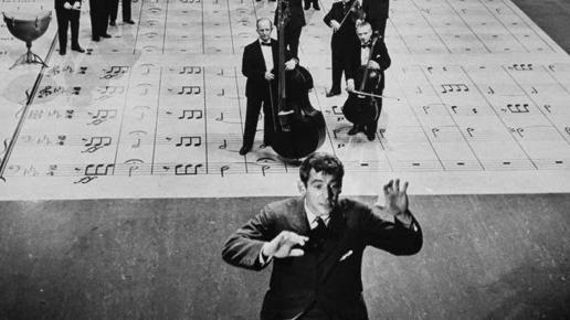 Leonard Bernstein's Omnibus: Beethoven's Fifth Symphony