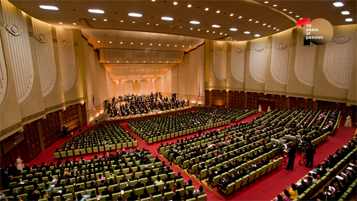 [#medicitvis10] Lorin Maazel and The New York Philharmonic: The Pyongyang Concert