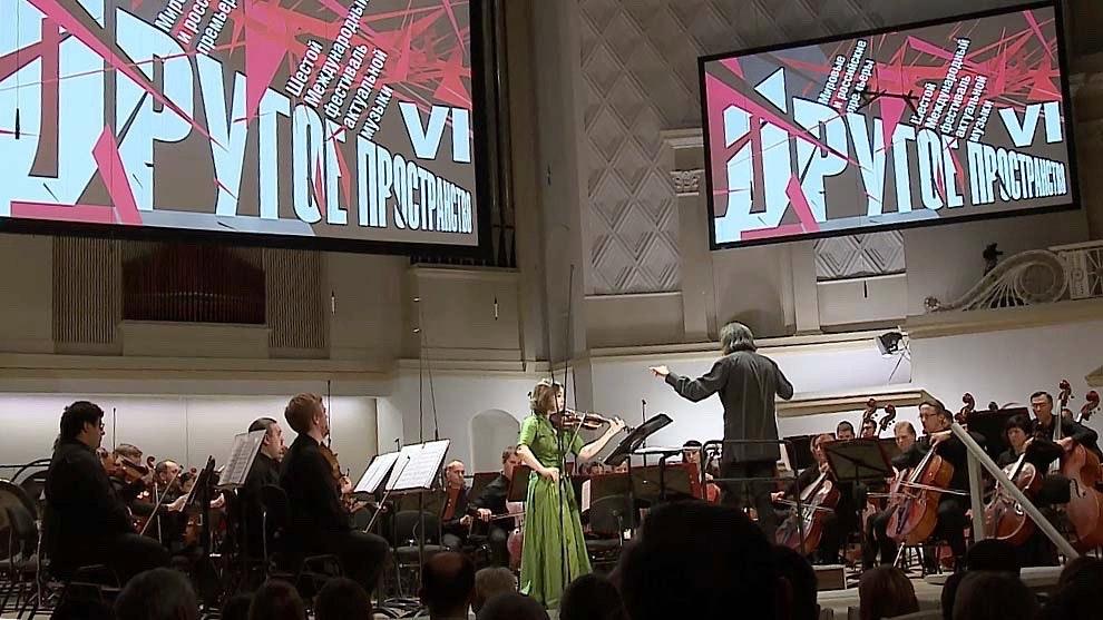 Vladimir Jurowski dirige Bril, Kayprin, Messiaen, Retinsky et F. Karayev – Avec Patricia Kopatchinskaja et Mikhail Dubov